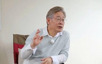 이재명, '윤석열' 이름만 들어도 심장 박동 '↑'…살벌한 첫 청문회 ('집사부일체')