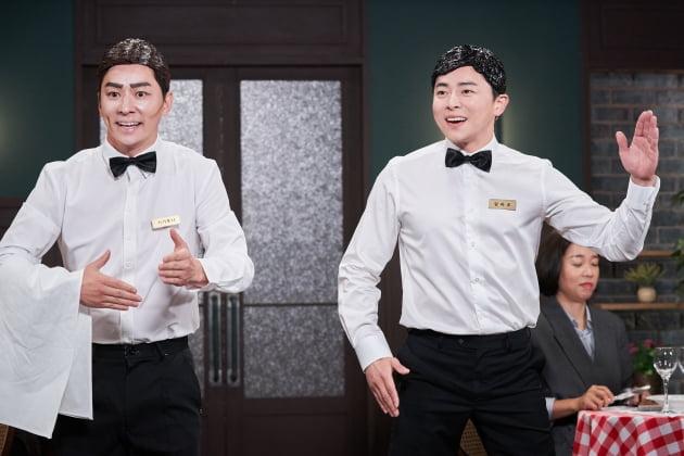 'SNL 코리아' 조정석./ 사진제공=쿠팡플레이