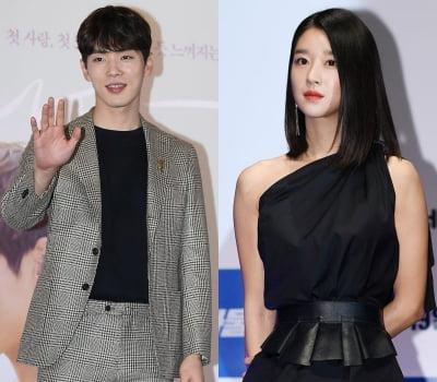 '복귀각' 김정현·'함흥차사' 서예지, 미운털 박힌 둘의 우선 과제