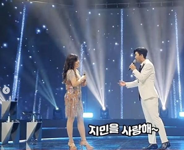 사진=홍지민 인스타그램