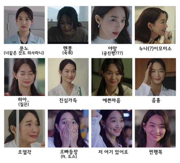 신민아 / 사진 = 에이엠엔터테인먼트 제공