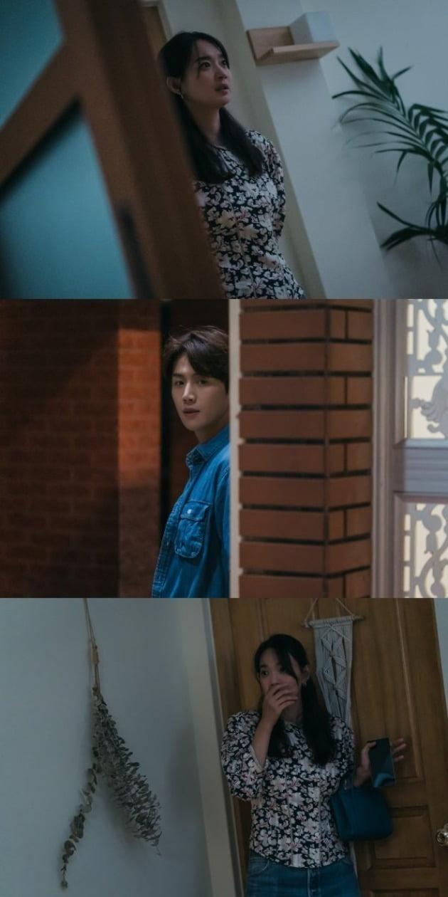 '갯마을 차차차' 스틸 / 사진제공=tvN