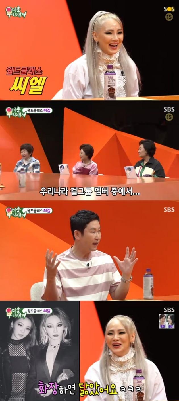 '미운 우리 새끼' / 사진 = SBS 영상 캡처