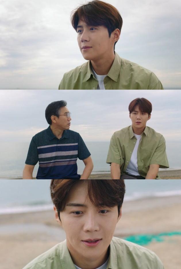 사진=tvN '갯마을 차차차' 방송 화면.