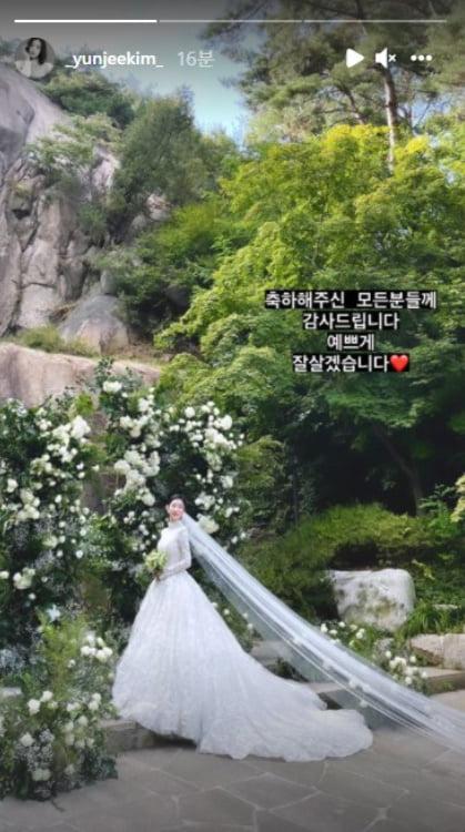 """김윤지(NS윤지), 이상해♥︎김영임 아들과 결혼...""""예쁘게 잘 살겠습니다""""[TEN★]"""
