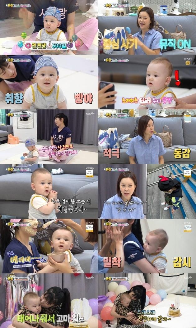 사진=KBS '슈퍼맨이 돌아왔다' 방송 화면.
