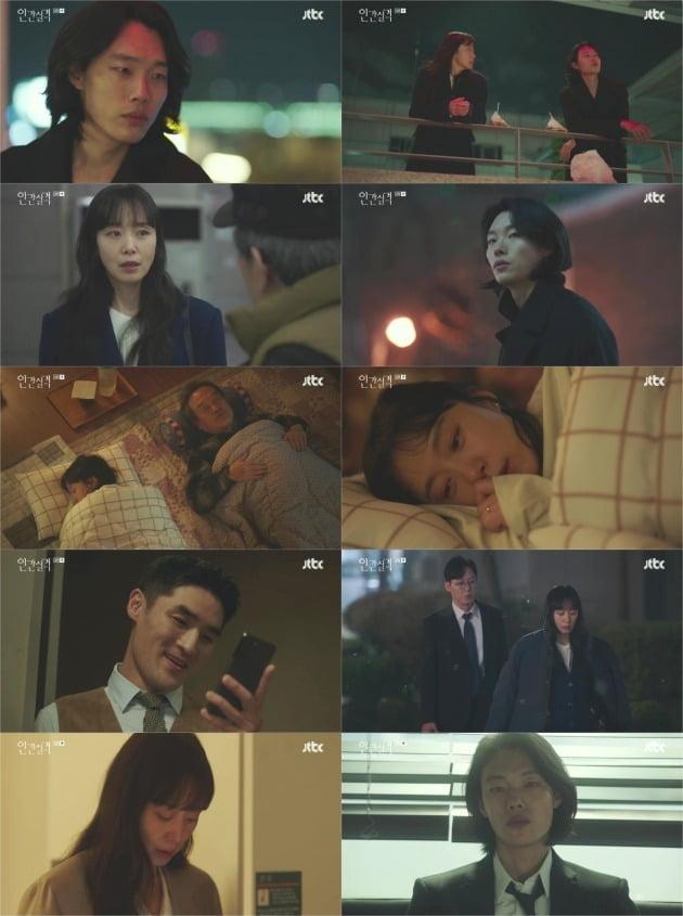 사진=JTBC '인간실격' 방송 화면.