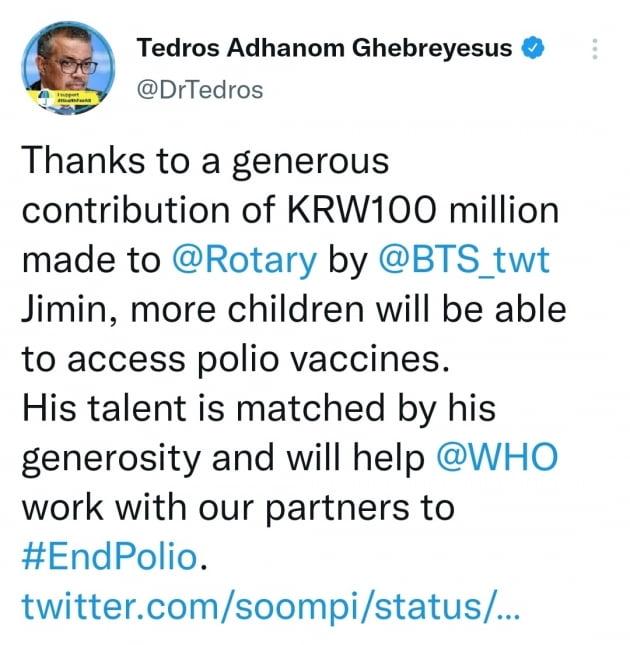 '천사의 심장' 방탄소년단 지민, 소아마비 1억 원 기부에 WHO →UN도 주목한 영향력