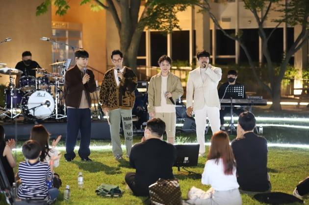 MSG워너비 M.O.M, '소풍' 출연 /사진=MBC에브리원 제공