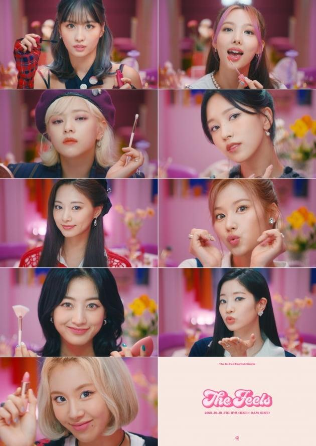 트와이스, 비주얼 파티 열렸다…'The Feels' MV 티저 공개