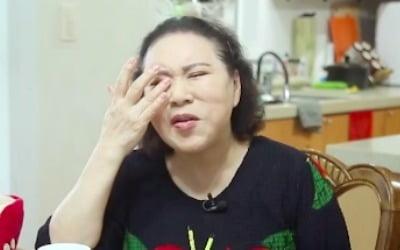 """곽정희 """"하루 300원으로 끼니 해결"""""""