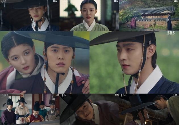 '홍천기' 7회/ 사진=SBS 제공