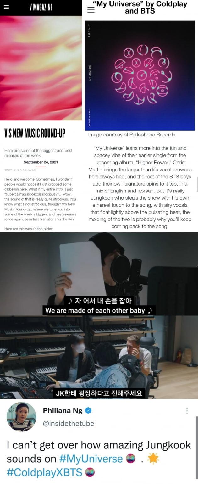 美매거진, 방탄소년단 정국 'My Universe' 가장 주목 '킬링 파트'...탁월한 곡 해석