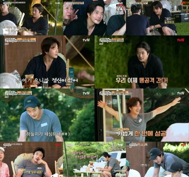'바달집' ./사진제공=tvN