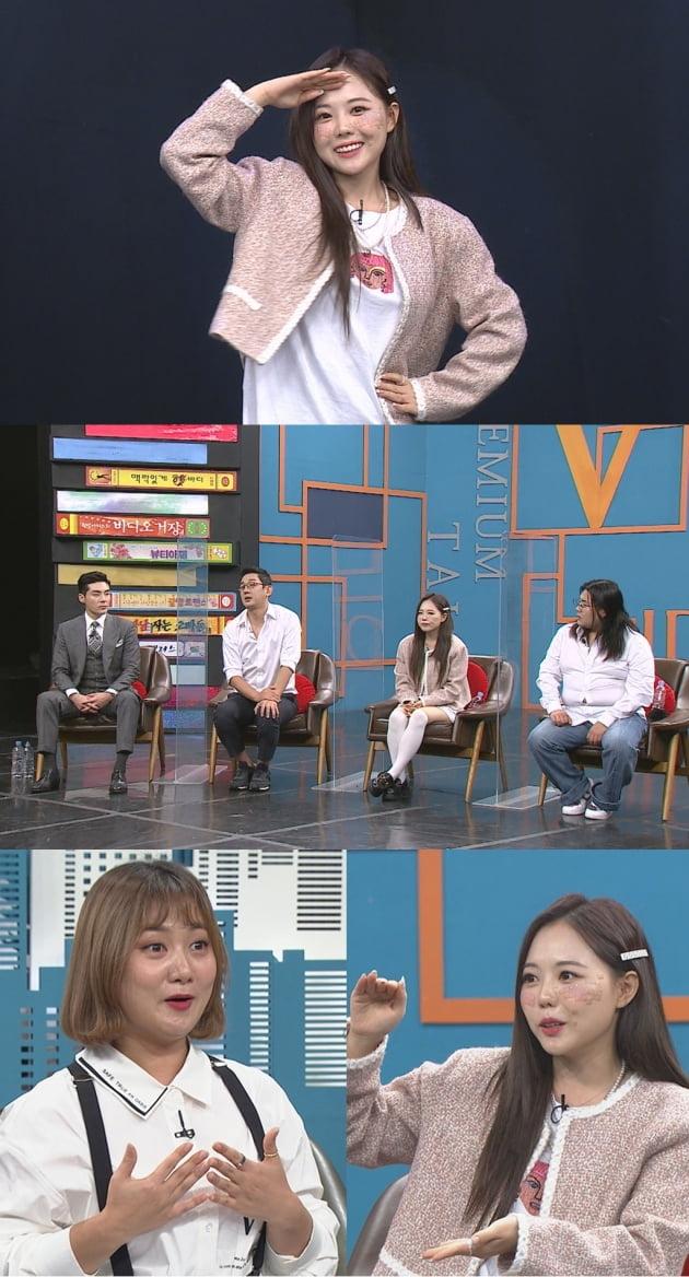 '비디오스타' 홍영기/ 사진=MBC에브리원 제공