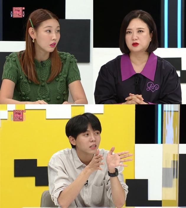 '연애의 참견 ' MC들/ 사진=KBS Joy 제공