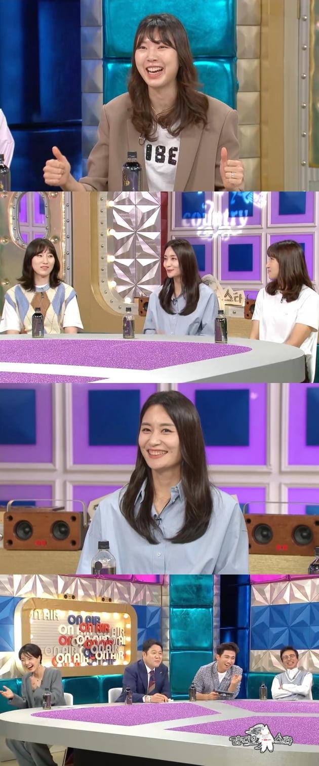 '라디오스타' 양효진/ 사진=MBC 제공