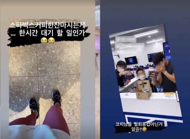 사진=김빈우 인스타그램