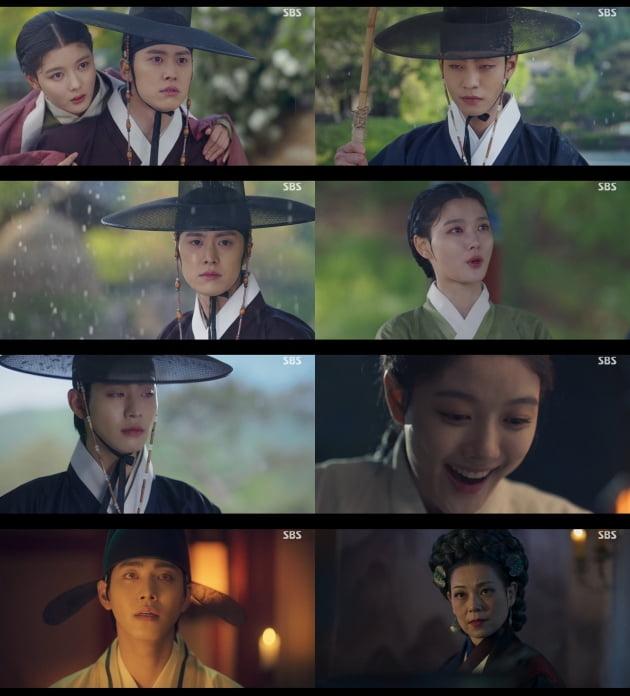 '홍천기'./ 사진=SBS 방송화면