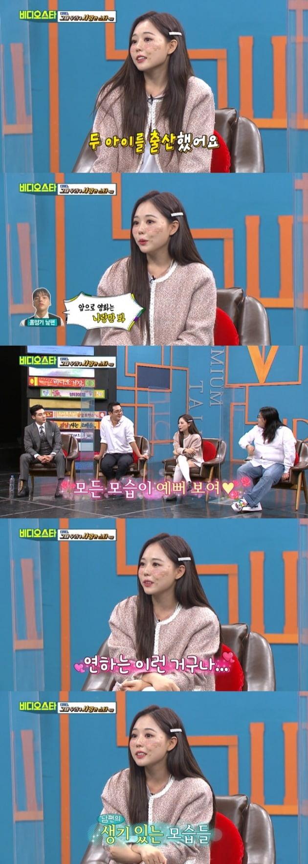 사진=홍영기 인스타그램