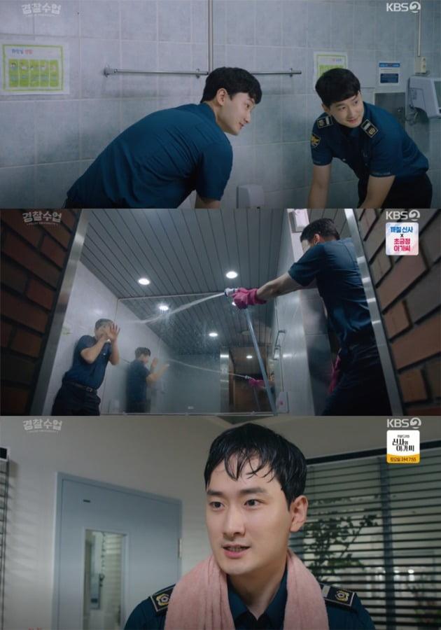 사진=KBS2 '결찰수업' 방송 화면 캡처