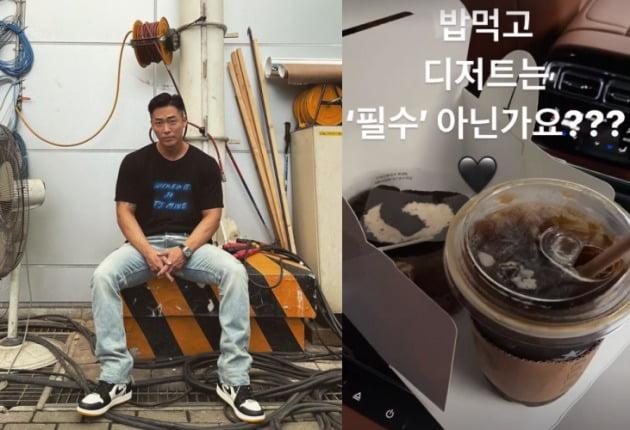 사진=남궁민 인스타그램