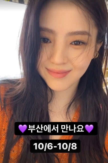 배우 한소희/ 사진=인스타그램 캡처