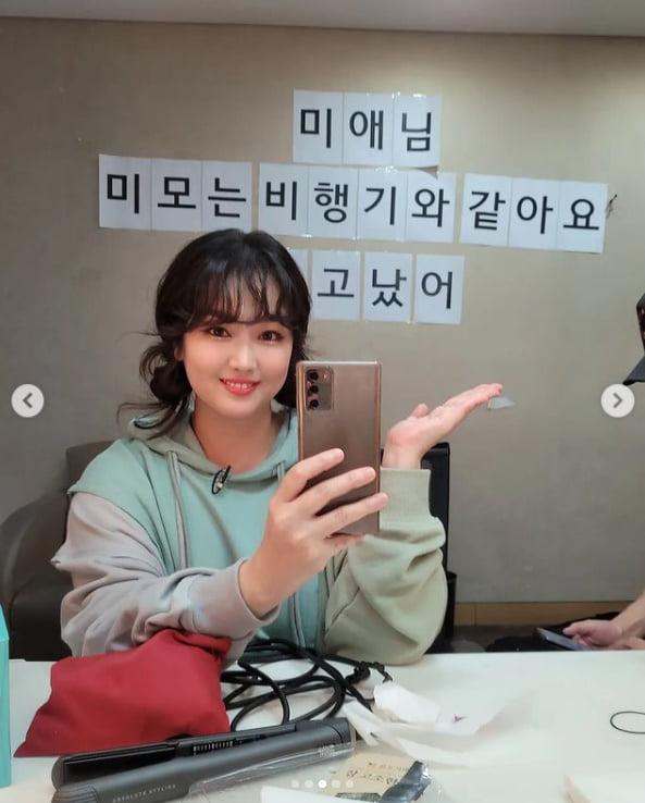 '송해교 닮은꼴' 정미애, 사남매 엄마라고...미모는 타고났네[TEN★]