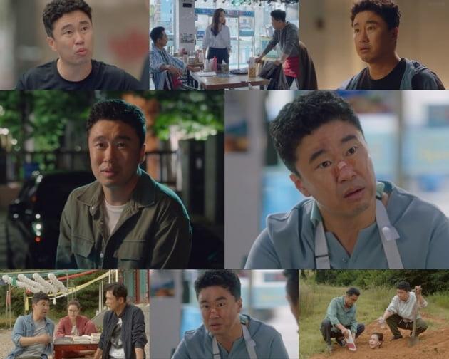 '원 더 우먼' 조달환 / 사진 = SBS 영상 캡처