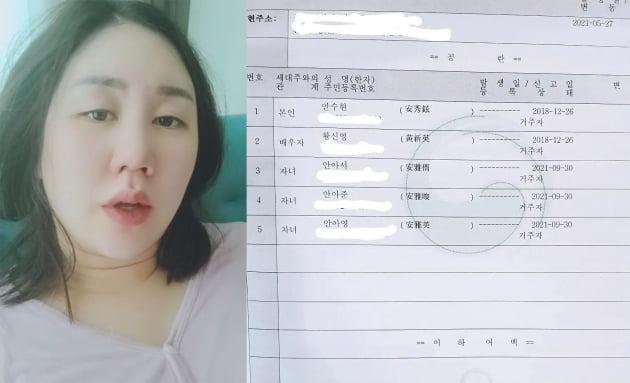 """황신영, '삼둥이' 안아서·안아준·안아영 출생신고 완료 """"둘에서 다섯"""" [TEN★]"""