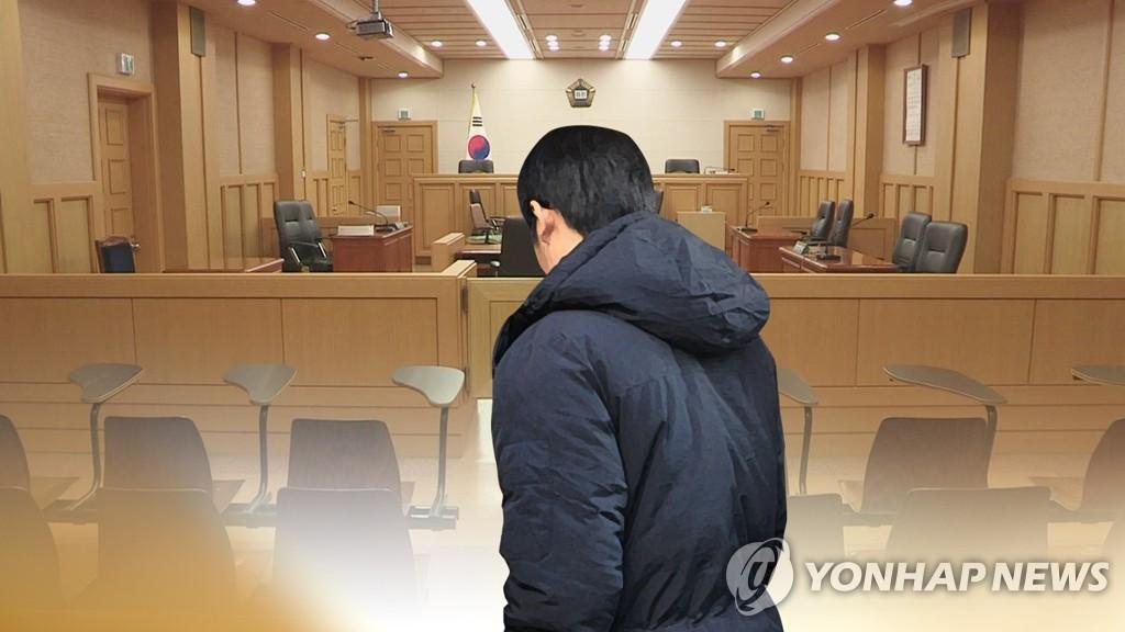 '22년前 강간·살해' 장기미제범, 시효 지나 처벌 면해
