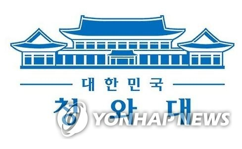 """NSC 상임위 개최…""""北 미사일 발사 대내외 동향 주시"""""""