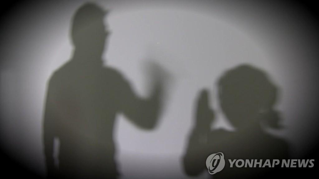 """""""가정폭력에 관대한 한국…가해자 의무체포 고려해야"""""""