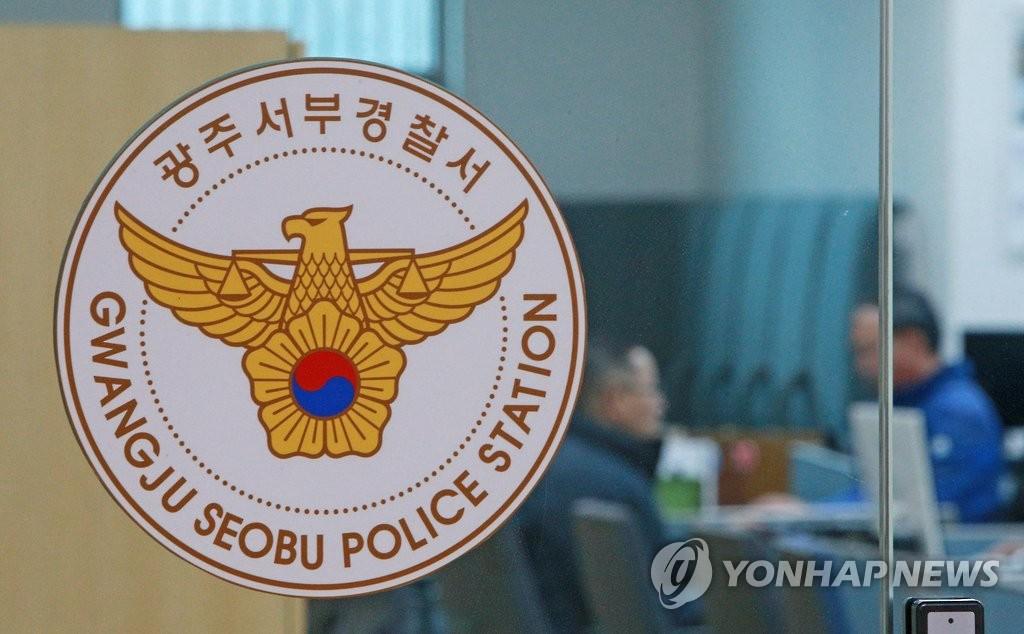 광주 아파트서 타살 의심 60대 여성 시신 발견…경찰 수사