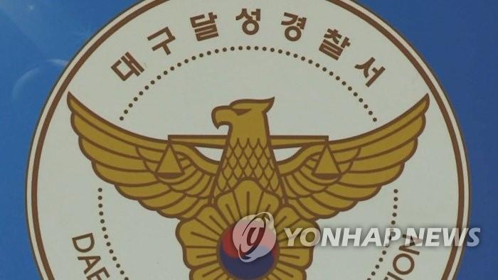 """""""경찰 간부가 근무시간 중 내연녀 집에"""" 신고…감찰 조사"""
