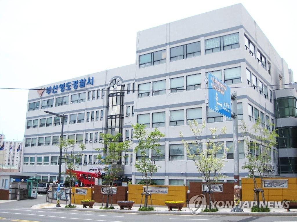 재개발 호재로 시가 상승 아파트 위장 전입 23명 적발