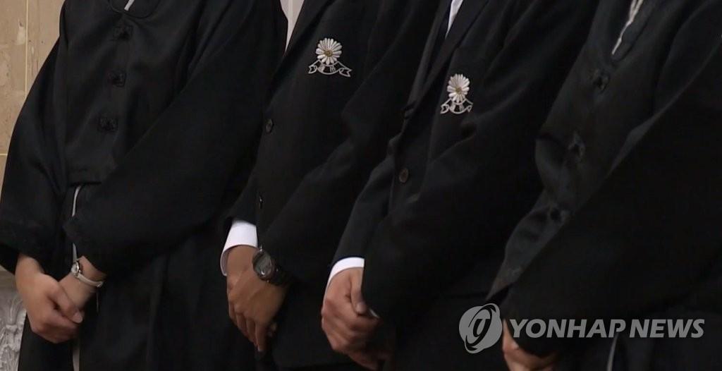 """""""상주는 왜 남자만?""""…서울시 의례문화 개선 캠페인"""