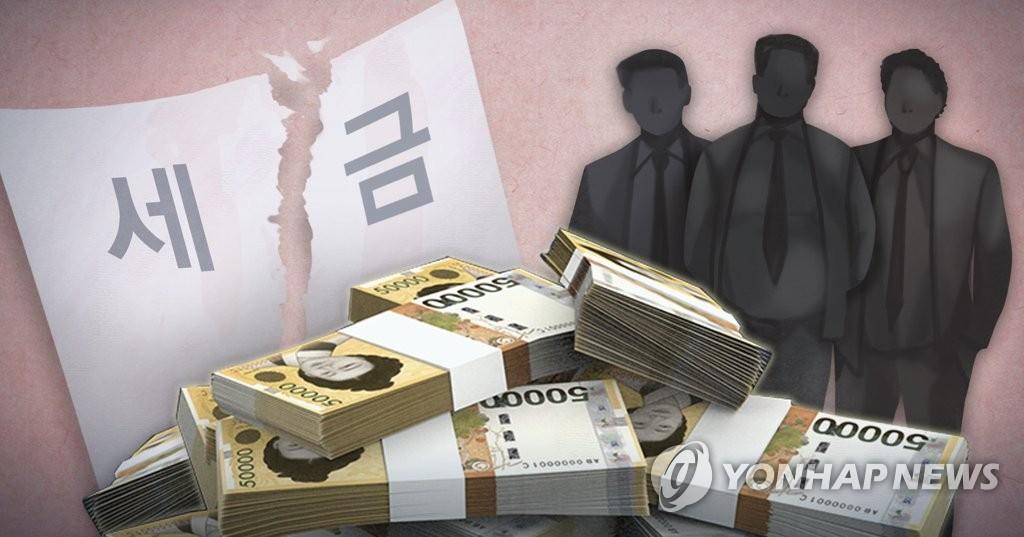 세금 5억원 탈루한 변호사들…벌금 4억5천만원