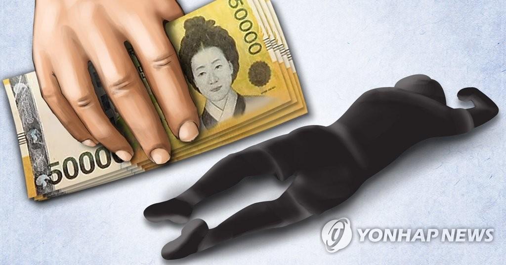 조건만남 빌미 상습 절도·강도질 중학생 2명 구속