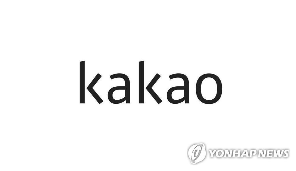 [특징주] 카카오, 7거래일만에 반등…4% 올라(종합)