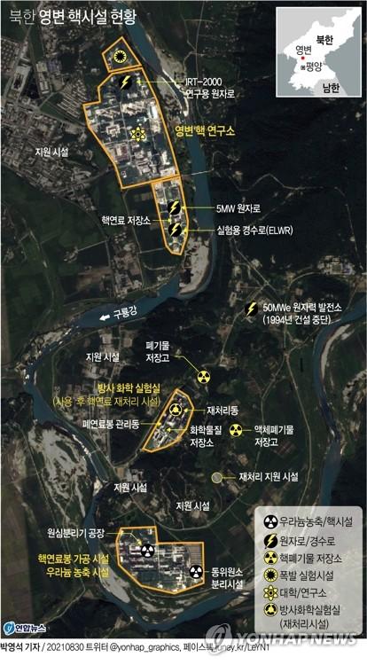 """""""북한, 핵무기급 농축우라늄 생산시설 확장 정황""""(종합)"""