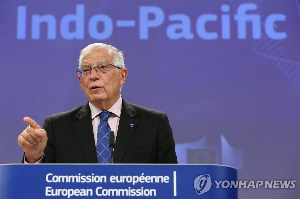 EU, 인도·태평양 전략 공개…중국 견제 포석