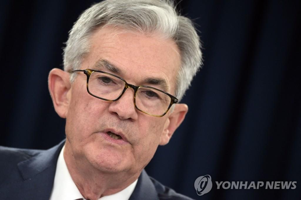 """연준 고위직들의 부적절 투자 논란에 파월 """"윤리규정 개정"""""""