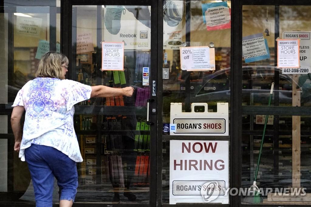 미 신규 실업수당 33만건…허리케인 아이다 여파로 증가