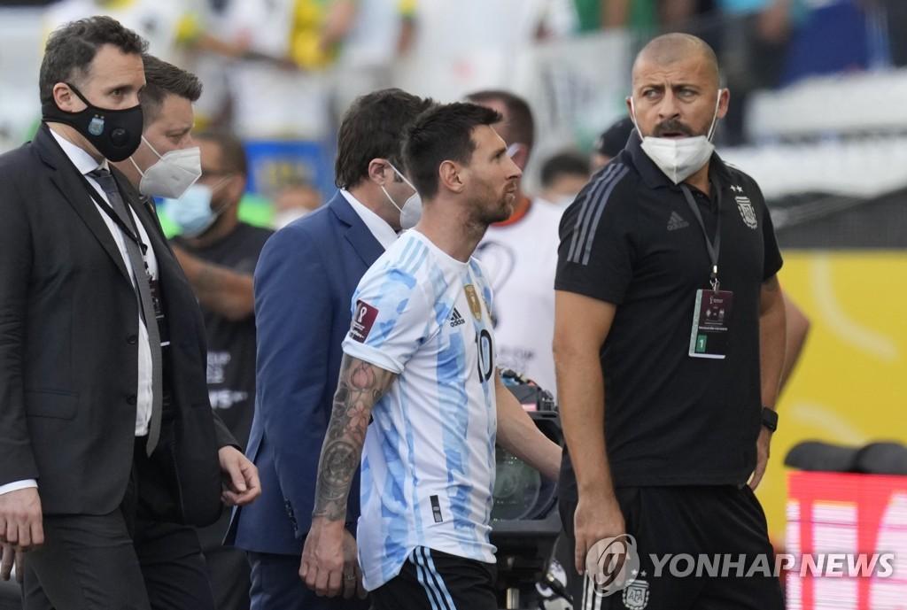 """브라질-아르헨전 킥오프 직후 취소…""""아르헨 방역조치 위반"""""""