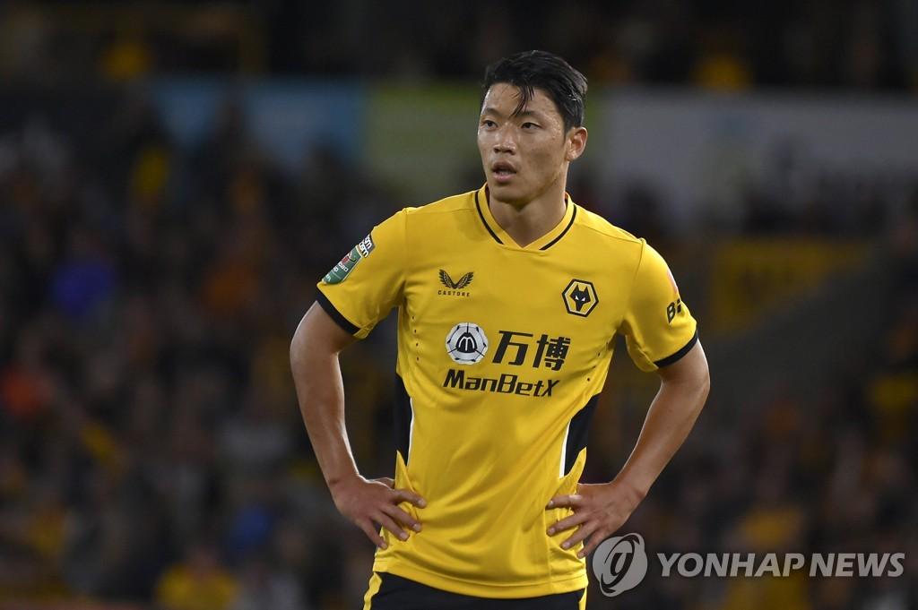 토트넘, 승부차기로 리그컵 16강행…'손흥민-황희찬 맞대결'