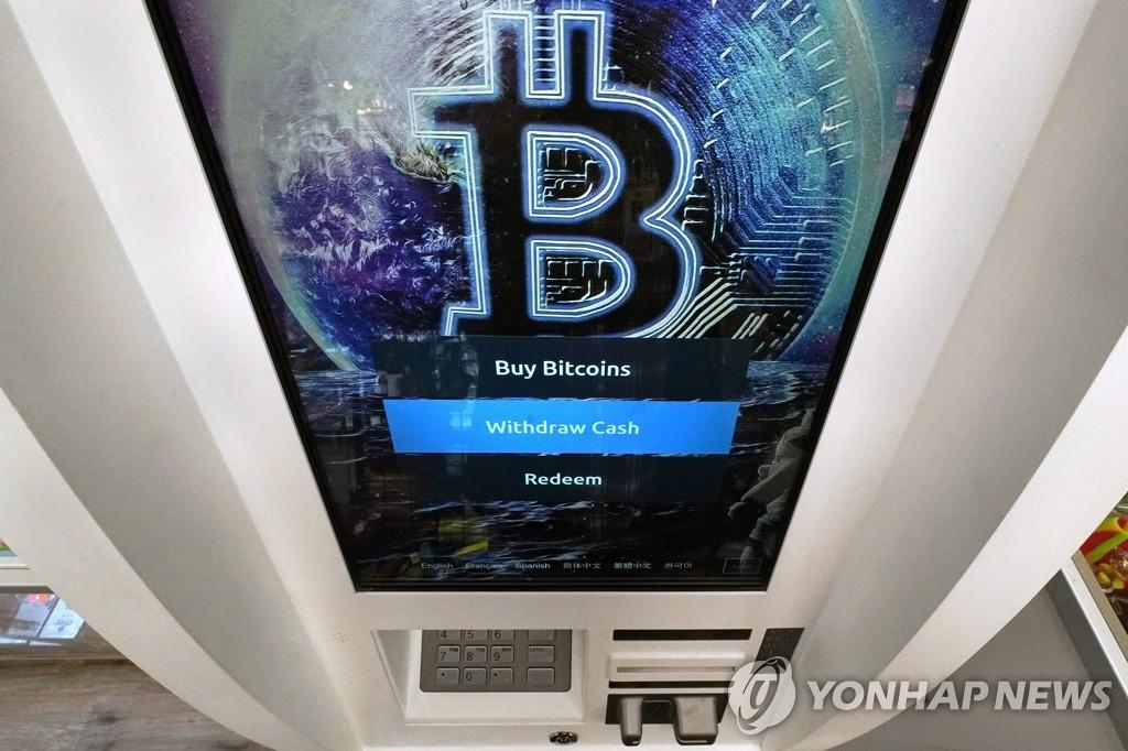 중국 단속 방침에 비트코인 등 가상화폐 가격 일제히 급락