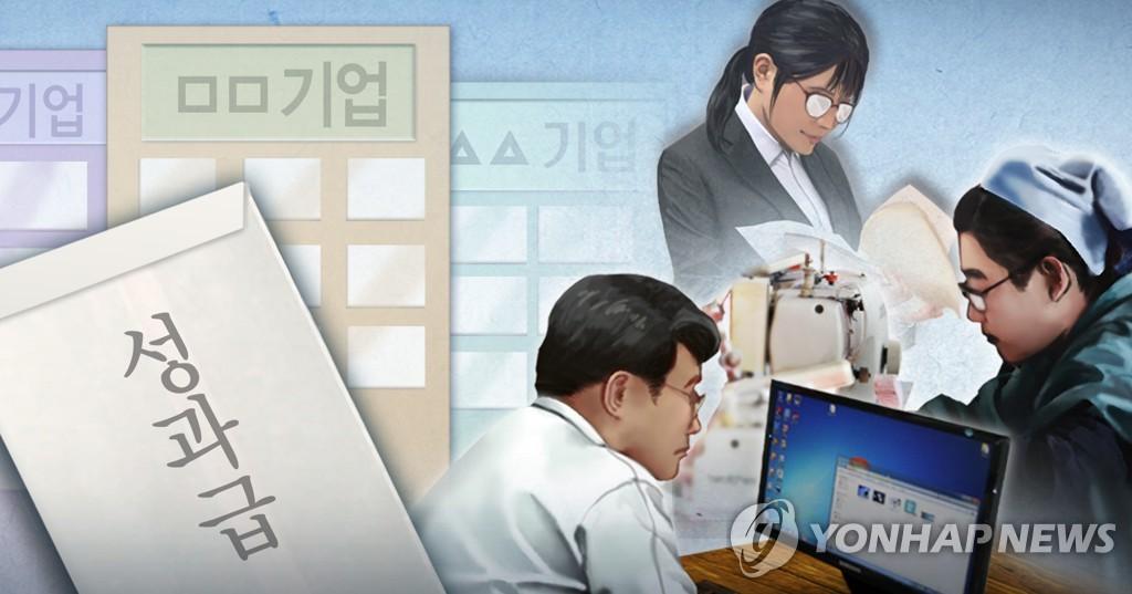 """경총, '임금·HR연구' 발간…""""성과급은 성과창출의 간접동기"""""""