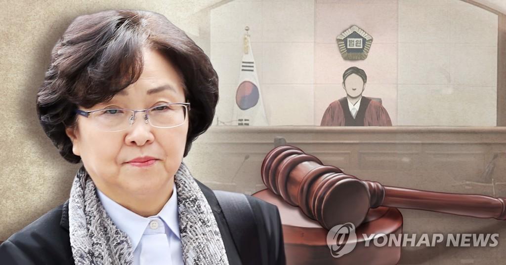 [2보] '환경부 블랙리스트' 김은경, 2심서 징역 2년
