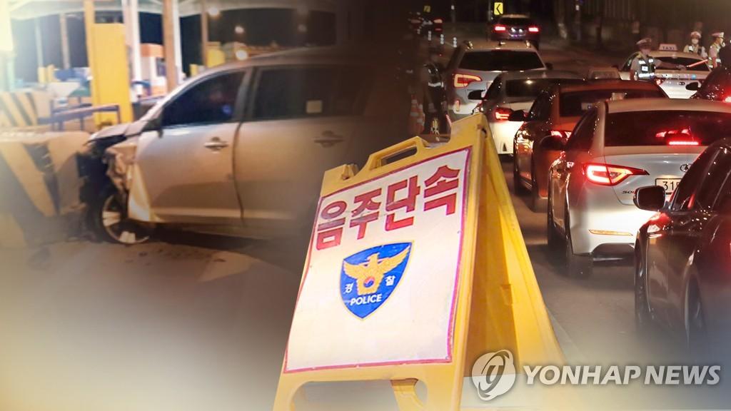 '눈빛 선명' 이유로 윤창호법 위반 무죄 음주운전자, 2심서 유죄